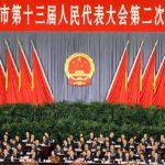 Le autorità di Shanghai prevedono un duro 2009 per l'economia