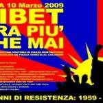TIBET ORA PIU' CHE MAI !!! FIACCOLATA A ROMA IL 10 MARZO