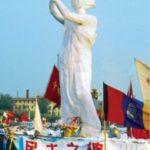 """""""Noi, madri di Tiananmen"""""""