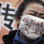Pechino, attivisti anti-Aids chiedono l'aiuto del governo