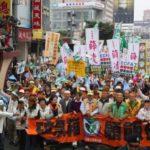 Taiwan in piazza contro l'accordo pro-Cina