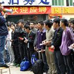 Ondata di suicidi alla fabbrica Foxconn di Shenzhen: lavoro alienante