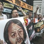 Tan Zuoren, 5 anni di carcere per avere cercato la verità sulle scuole crollate nel Sichuan