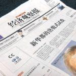 Reporter cinese ottiene scuse dalla polizia