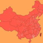 Banca Dati sui campi laogai, aggiornata al 2012