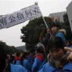 In Cina dipendenti in sciopero contro la Tesco