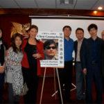 """Reggie Littlejohn ha ricevuto il premio """"Spirit of Tiananmen"""" e ha reso onore a Chen Guangcheng"""