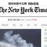 New York Times, sito in cinese. Sfida alla censura di Pechino
