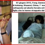 """Chen Guangcheng arriva a Taiwan: un viaggio """"per la libertà"""""""