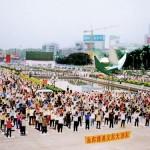 Il Falun Gong prima della persecuzione