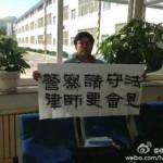 Cina, avvocati della difesa non presenziano all'udienza sul caso Falun Gong a Dalian