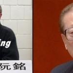Il regime più corrotto è quello di Jiang Zemin
