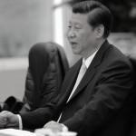 Lista di dignitari, Jiang Zemin manca all'appello