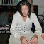 CINA – LIANYUAN:   L' aborto forzato causa seri  problemi mentali a una donna.