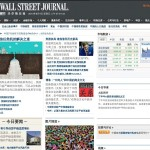 Wall Street Journal bloccato dal Grande Firewall cinese