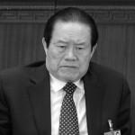 CINA: Indagato l'ex zar della pubblica sicurezza cinese