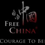 Cina – Germania, proiezione di Free China cancellata per «pressioni politiche»