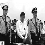 Cina: Processo a Bo Xilai depoliticizzato per mantenere equilibri nel regime