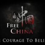 Quarta proiezione privata di 'Free China' a Capitol Hill