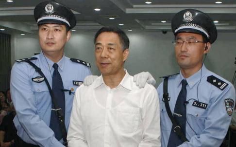 CINA: Bo Xilai condannato all'ergastolo per corruzione. Lo aspetta una...