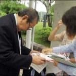 Giappone: I medici che partecipano alle Conferenze sui Trapianti prendono posizione contro le atrocità dell'espianto di organi in Cina