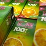 Scoperta frutta marcia nei succhi delle tre maggiori compagnie cinesi
