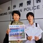 Cina Propaganda diffamatoria contro Epoch Times ad Hong Kong. Rsf: proteggere libertà di stampa