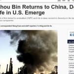 Cina, figlio dell'ex zar della sicurezza possibile bersaglio di un resoconto