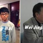 CINA – Wei Jingsheng: La legge anti-blogger, peggiore della Rivoluzione culturale
