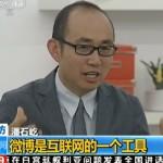 Cina:  Magnate cinese dell'edilizia prende parte alla propaganda anti-indiscrezioni del Partito