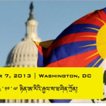 NORTH AMERICAN RALLY FOR TIBET