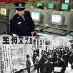 Pensavate che la Rivoluzione Culturale fosse finita? Dazibao e autocritiche tornano di moda in Cina
