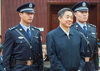 CINA - Shandong, l'Alta corte rigetta l'appello di Bo Xilai: ergastolo...