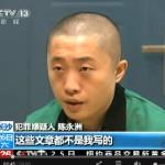 CINA: Guandong, 'confessa' il giornalista del New Express arrestato per un reportage scottante.
