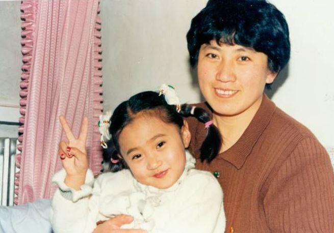 Heilongjiang: La signora Wei Jun inviata in un centro di lavaggio del ...