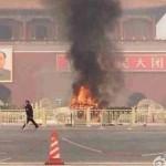 THE EPOCH TIMES: Media occidentali fraintendono 'auto-immolazioni' di Piazza Tiananmen
