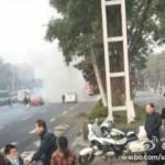 Cina: Esplosioni a Taiyuan, davanti alla sede del Partito comunista. Un morto e otto feriti