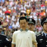CINA : La Norma 1984, un regolamento tenuto ben occultato dal PCC.