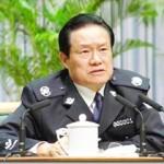 Cina, probabile arresto per l'ex zar della sicurezza interna