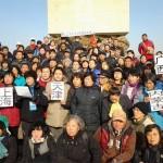 Migliaia di arresti a Pechino durante la Giornata internazionale dei Diritti umani