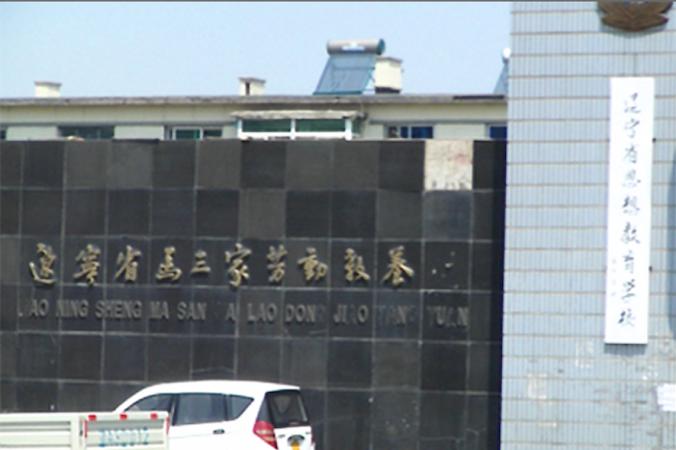Amnesty: la chiusura dei campi di lavoro in Cina è solo fumo negli occ...