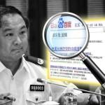 L'internet cinese concede un giorno di verità sulla persecuzione del Falun Gong