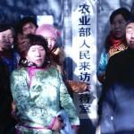 Cina: Pastori Uighuri della Mongolia interna espulsi da Pechino per proteste