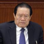 Zhou Yongkang coinvolto nell'omicidio ex moglie. Emergono altri orrendi crimini.