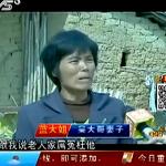 Cina, si suicida per mostrare la sua innocenza