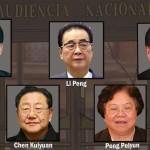 Madrid cede a Pechino e si appresta a modificare i poteri della Corte Nazionale.Un Appello Urgente