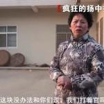 Cina: Sfratti forzati norma(coercitiva) nella politica figlio unico e per l'appropriazione di appezzamenti di terreni agricoli ad uso commerciale
