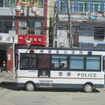 Polizia cinese arresta e tortura giovane lavoratore tibetano perché in possesso di foto del Dalai Lama