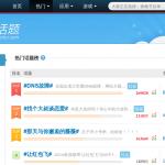 Twitter cinese offline per due ore, traffico reindirizzato al software anti-censura