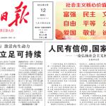 I 'principi fondamentali' del socialismo non vanno a genio ai Cinesi